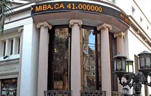 بورصة مصر تخسر ٤٠ مليار جنيه فى شهر نوفمبر.. ومؤشرها يهبط ١٥٪