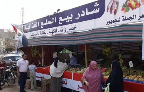 لتحقيق توازن الأسواق.. 3 شوادر لبيع السلع الغذائية واللحوم بمدينة بني سويف