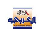 الأهرام العربي