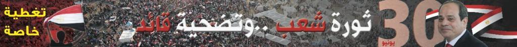 ثورة شعب