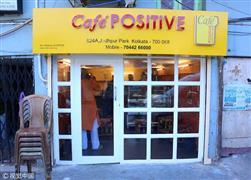 أول مقهى في الهند يديره مراهقون مصابون