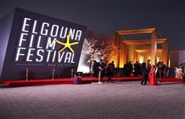 انطلاق مهرجان الجونة السينمائي بحضور