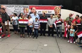 استعدادات الجالية المصرية بالولايات