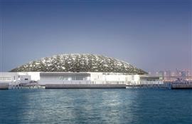 """متحف """"جوجنهايم أبوظبي"""" يكشف عن مجموعة"""
