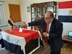 سفارتا مصر في جنوب أفريقيا وإريتريا