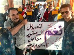 إقبال المصريين على التصويت في استفتاء