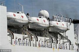 سفينة السلام.. مستشفى عائم بالصين لمساعدة