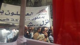 مسيرة حاشدة للعاملين بمؤسسة الأهرام