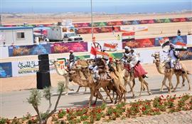 بطولة شرم الشيخ الدولية لسباق الهجن