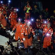زلزال بقوة 6 درجات يضرب مدينة ييبين في الصين