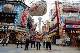 سيدات يابانيات يرقص في شوارع أوساكا