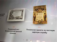"""قصر ومركز """"الوثائق"""" الحكومية بموسكو"""