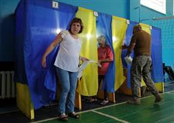 انطلاق الانتخابات البرلمانية فى أوكرانيا