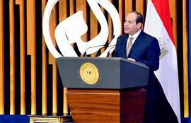 الرئيس السيسي يكرم علماء مصر في احتفال