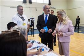 الإسرائيليون يدلون بأصواتهم في الانتخابات
