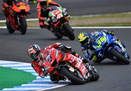 سباق الجائزة الكبرى للدراجات النارية