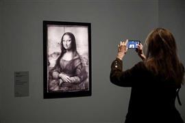 متحف اللوفر في فرنسا يستعد لإقامة أكبر