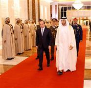 زيارة الرئيس السيسي إلى الإمارات