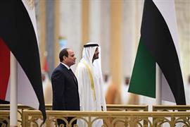 مراسم استقبال الرئيس عبدالفتاح السيسي