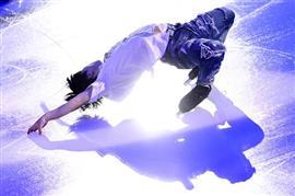 سباق الجائزة الكبرى لتعليم التزلج على الجليد