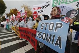 مظاهرة أمام سفارة اليابان في العاصمة