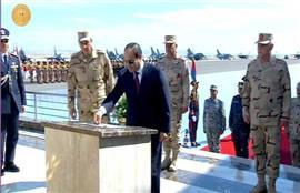الرئيس السيسي يفتتح قاعدة برنيس العسكرية