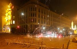 مواجهات واشتباكات بين متظاهرين وقوات