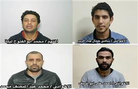 ضبط عناصر إرهابية تابعة لحركة حسم الإخوانية