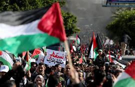 """مظاهرات فى فلسطين قبيل إعلان ترامب """"صفقة"""