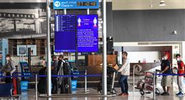 استئناف محدود لحركة طيران الإمارات بعد