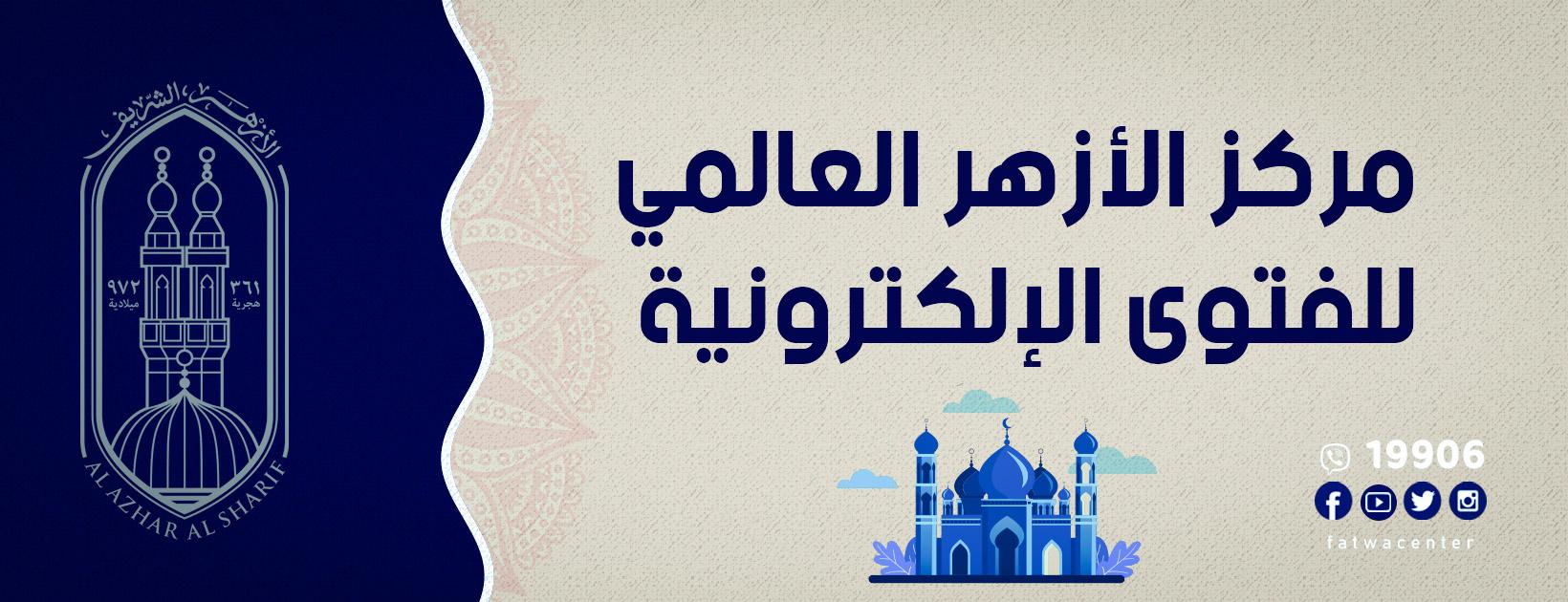 حكم صيام يوم أو يومين قبل شهر رمضان بوابة الأهرام