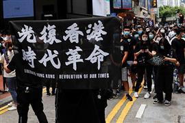 مظاهرات حاشدة ضد فرض سياسات أمنية من بكي...