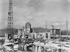 الذكرى الـ 75 لقصف هيروشيما وناجازاكي