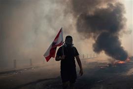 يوم الغضب في بيروت