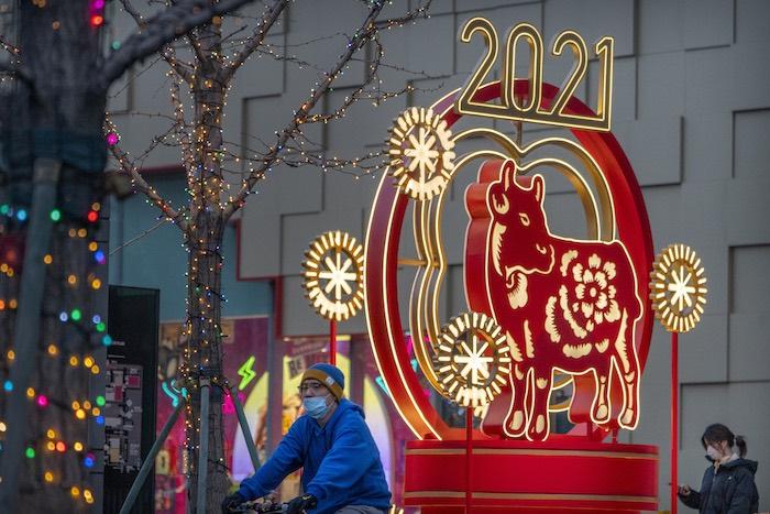 احتفالات السنة القمرية الصينية الجديدة في أنحاء متفرقة بالصين