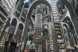 أجمل محل لبيع الكتب في مدينة تشنغدو الصي...
