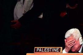 """حلم """"الفلسطينيين"""" يتيه في ليل مانهاتن !"""