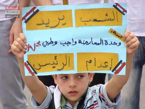 الشعب يريد إعدام الرئيس 2011-634526562585638385-563