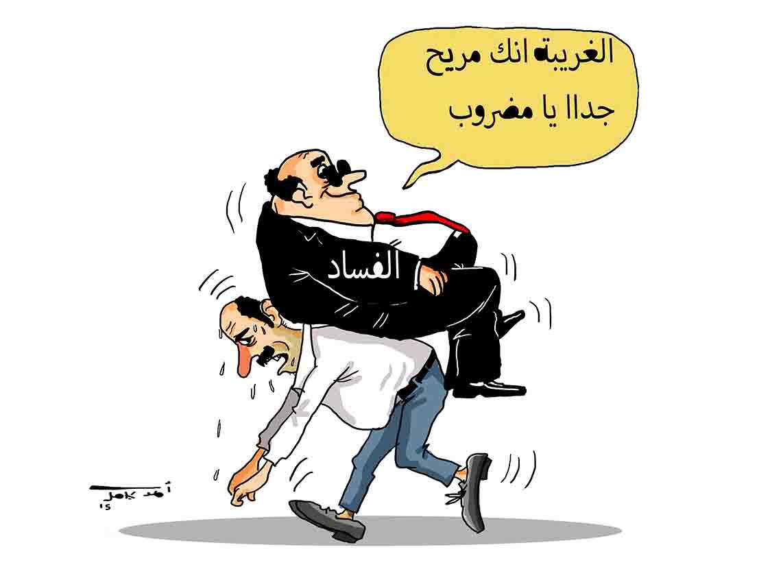 كاريكاتير الفساد
