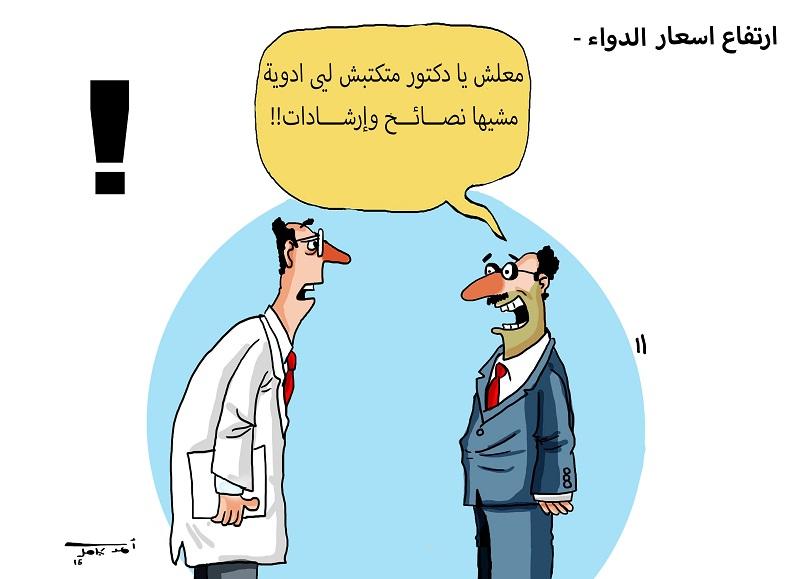 سعر الدواء