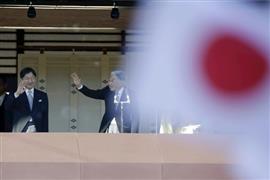 ظهور العائلة الإمبراطورية في اليابان للشعب بمناسبة العام الجديد