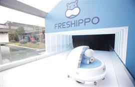 مركز تسوق من دون موظفين في الدورة الخامسة للمؤتمر الدولي للانترنت في الصين