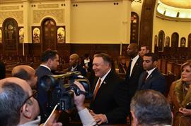زيارة وزير الخارجية الأمريكي لمسجد الفتاح العليم وكاتدرائية ميلاد المسيح