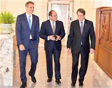 القمة الثلاثية بين مصر وقبرص واليونان