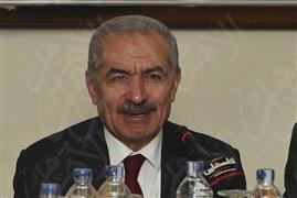 رئيس وزراء فلسطين في مؤسسة الأهرام