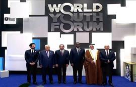 حفل افتتاح منتدى شباب العالم