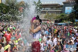 مهرجان رش المياه في الدول الآسيوية