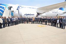 مصرللطيران تتسلم طائرة الأحلام الثانية من طراز B787-9 Dreamliner