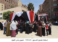 سيدات مصر يتصدرن المشهد الانتخابي في الاستفتاء على التعديلات الدستورية
