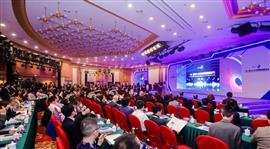 منتدى الابتكار الإعلامي الدولي لمبادرة الحزام والطريق بتقنية 5G+4K في بكين